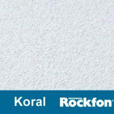 Подвесной потолок Rockfon Koral (Корал)